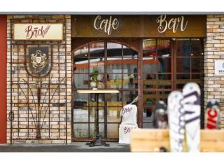 Café & Bar Bäck